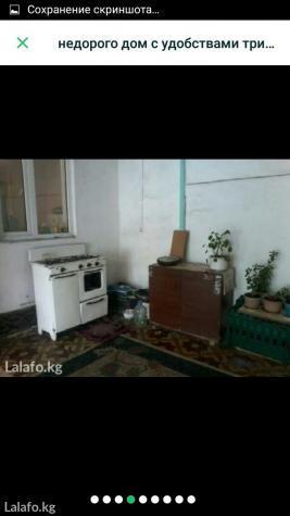 Продажа Дома : 62 кв. м., 3 комнаты. Photo 7