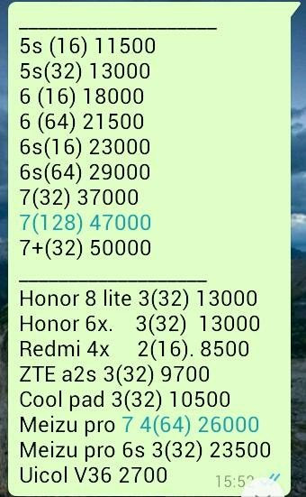 продаю телефоны Айфоны. цены ниже рыночных, так как мы сами в Бишкек