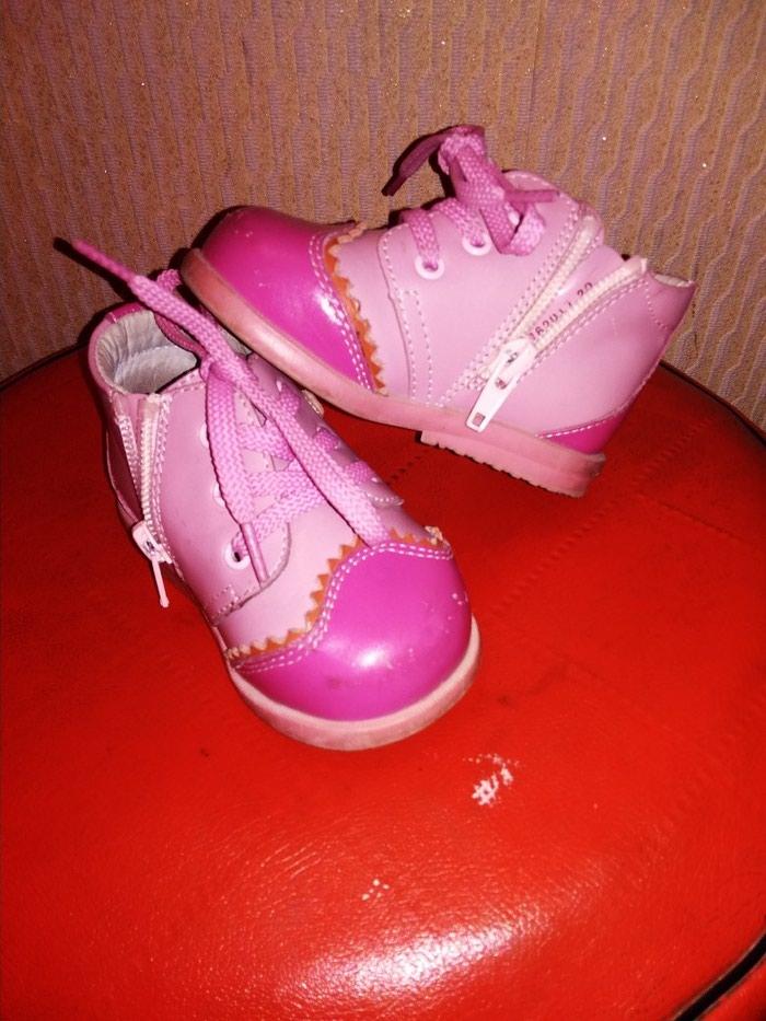 649d305cd Детские ботинки раз 20 практически новые очень красивые за 300 KGS в ...