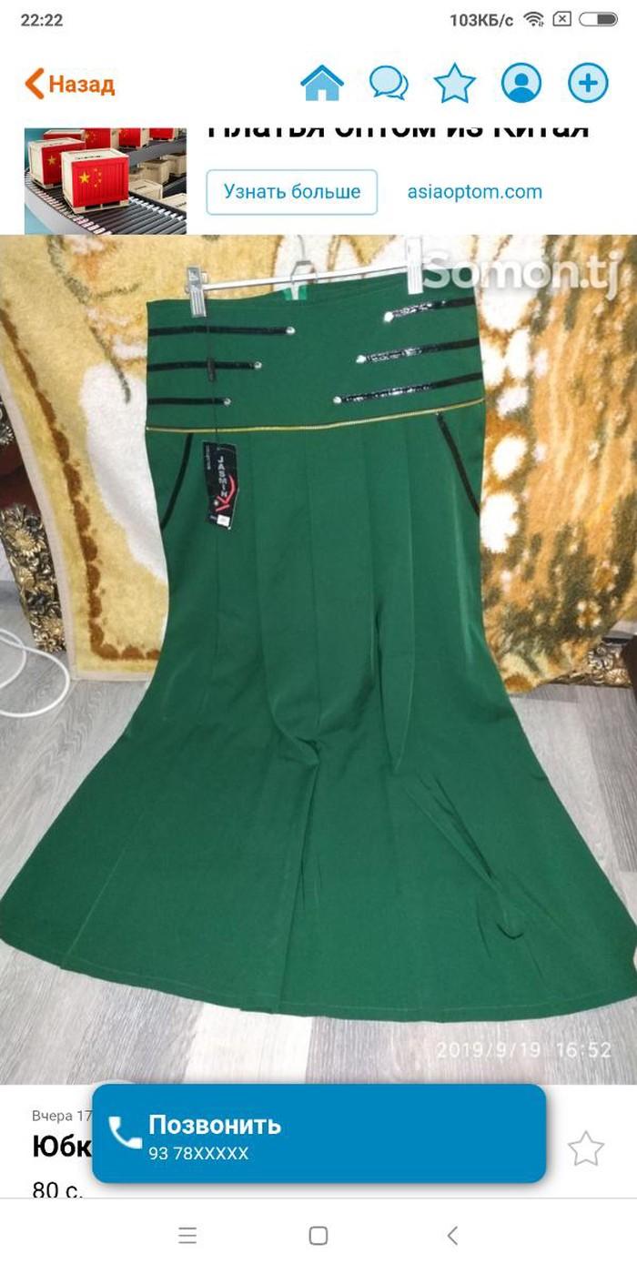 Длинная юбка состояние новое размер 40. Photo 0