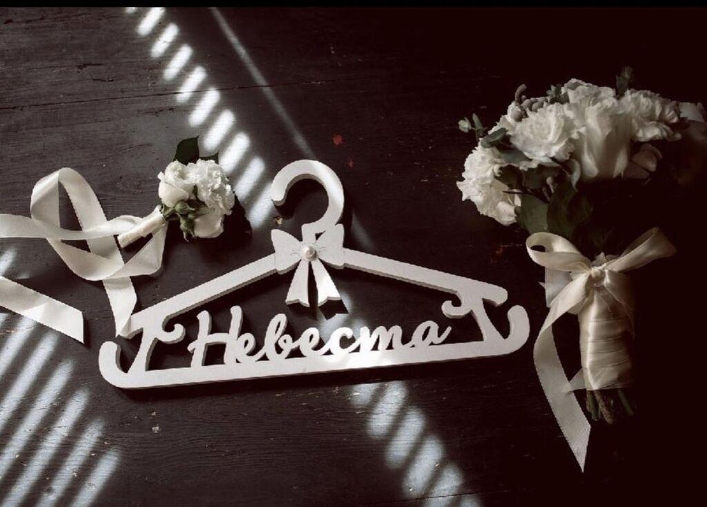 Дорогие Невесты хотите быть оригинальней ! Вешалка для свадебного: Дорогие Невесты хотите быть оригинальней ! Вешалка для свадебного