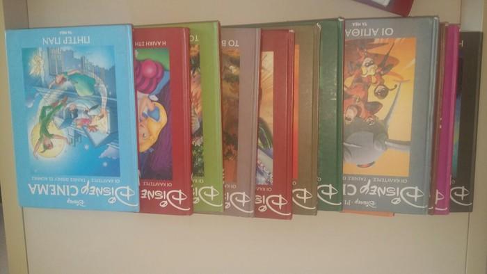 Βιβλία + παιδικά βιβλία από 3 έως 8 €. Photo 4