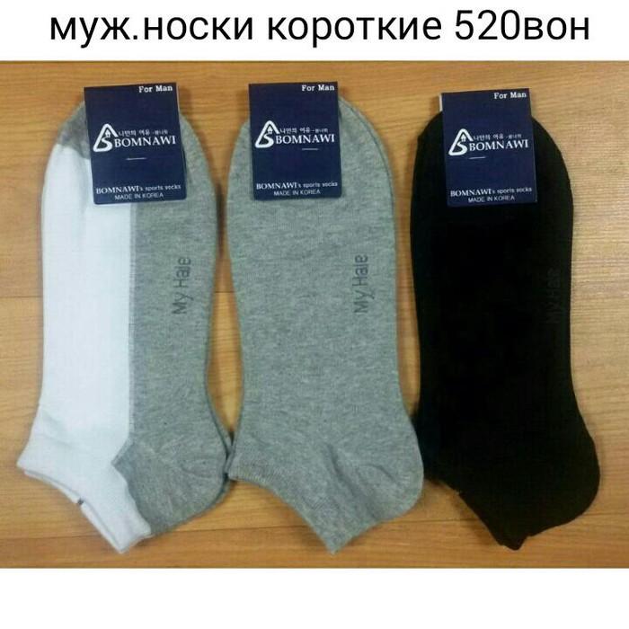 d771e0b9ff09d Корейские носки отличное качество!!!муж.жен.детские!!! - Договорная ...