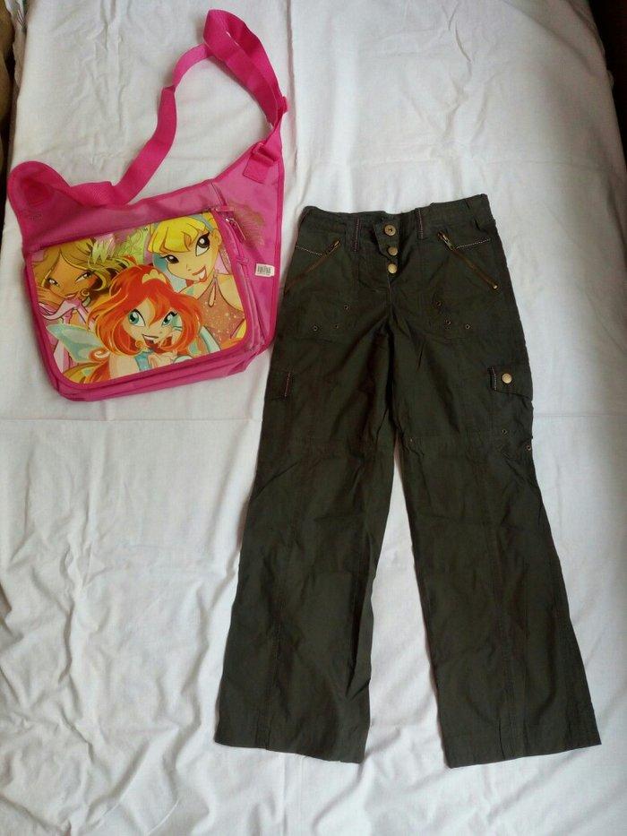Pantalone decije i poklon torba winks