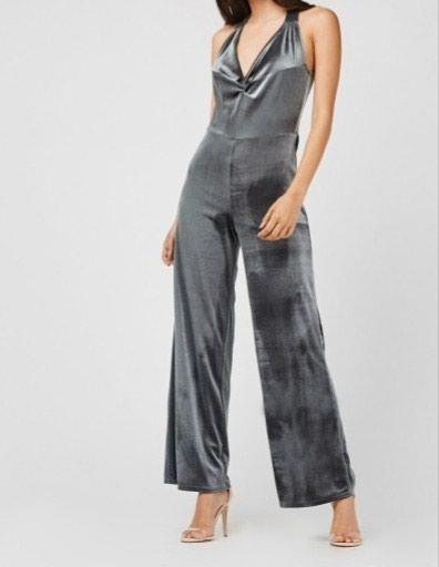 Καινουργια ολόσωμη φόρμα medium σε Ρέθυμνο