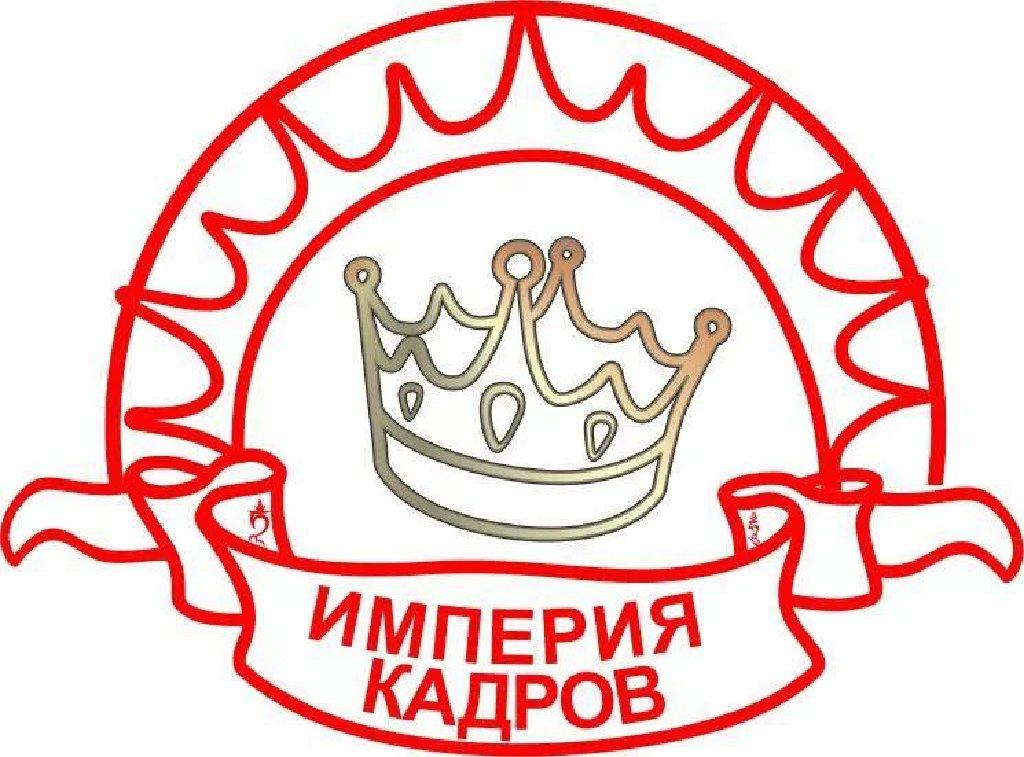 Кадровое Агентство Империя Кадр приглашает на работу учителя физкультуры в частный лицей