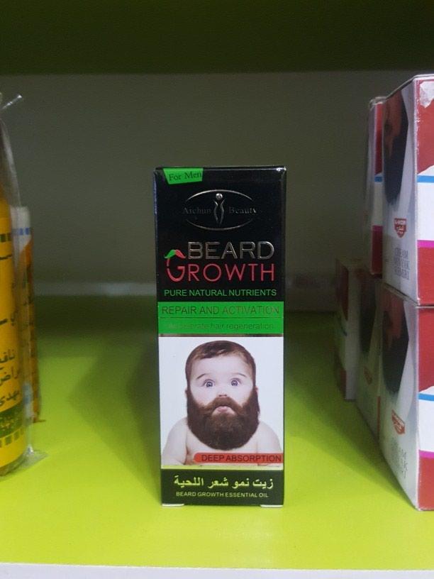 Масло для бороды в Душанбе