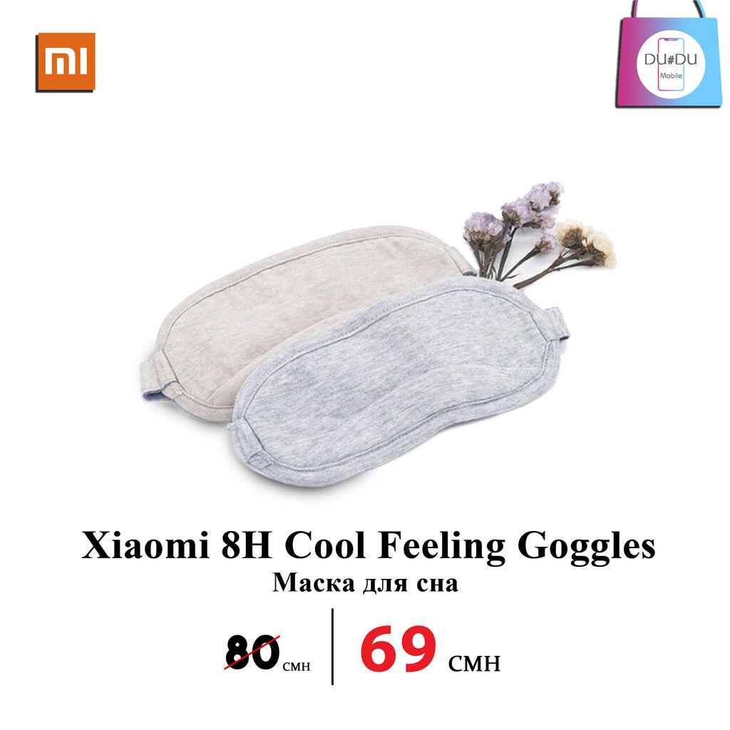 Xiaomi 8H Cool Feeling Goggles
