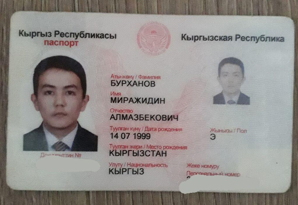 Найден паспорт | Объявление создано 14 Октябрь 2021 14:14:32 | БЮРО НАХОДОК: Найден паспорт