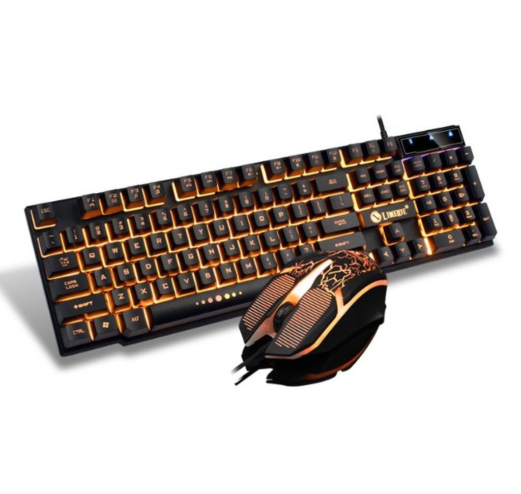 Цветная клавиатура