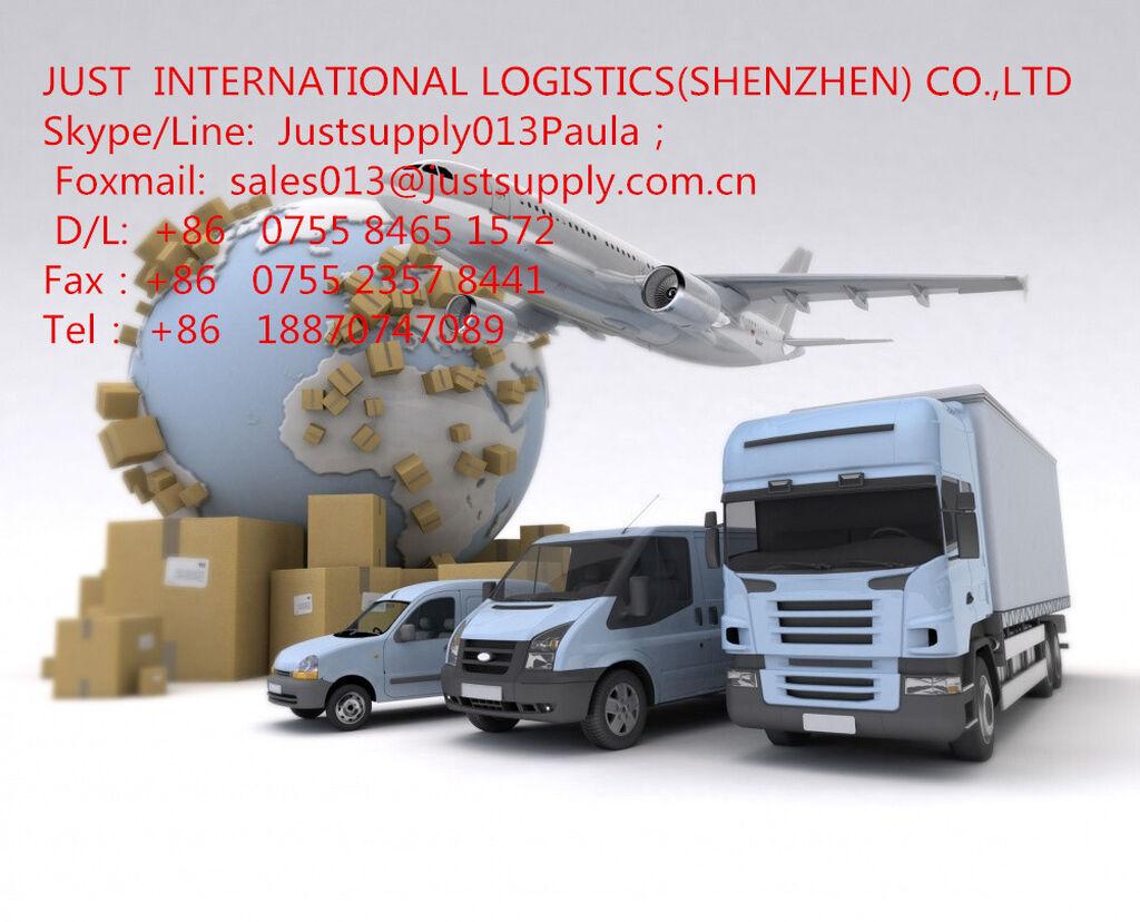 Ляньюньган-Туркменистан,доставки фреон контейнером