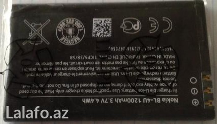 Bakı şəhərində Nokia 515 uchun original batareya istifade olunmamishdir qimeti 5 azn
