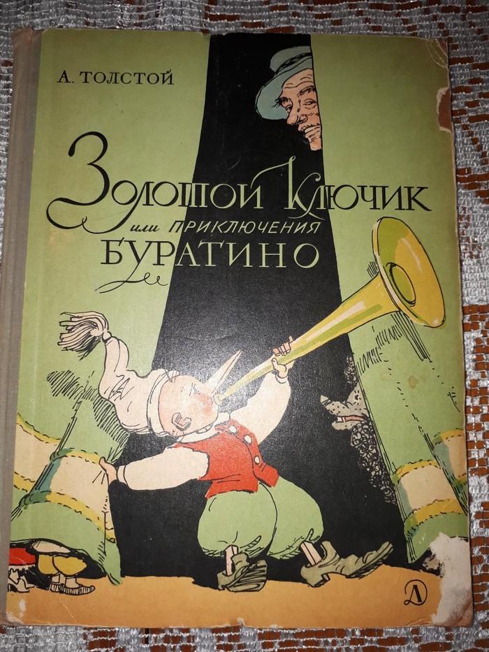 Buraruno kitabı, qiyməti 3 manat. Photo 0
