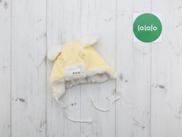 Нова тепла шапочка з вушками, Betis, 62-40    Бренд Betis Колір жовтий: Нова тепла шапочка з вушками, Betis, 62-40    Бренд Betis Колір жовтий