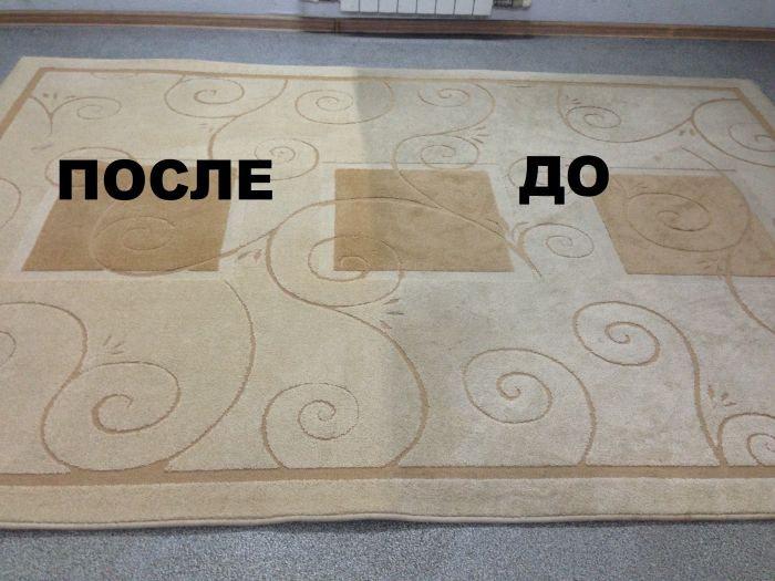Стирка ковров и Пледа(Адял) Шустушуи колин ва Аделхо. Photo 0