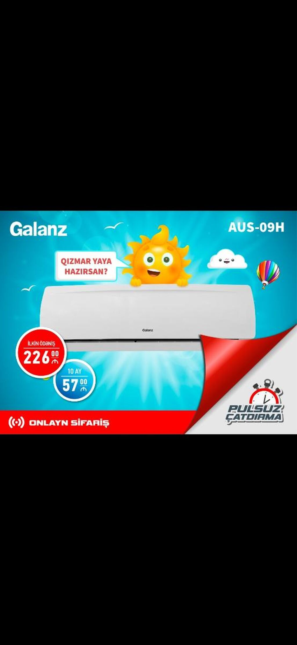 Galanz AUS-09H