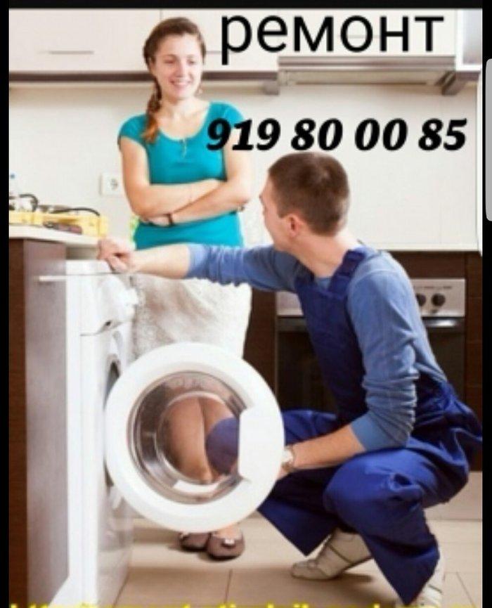 Ремонт стиральных машин автомат +992 904 29 28 40. Photo 0