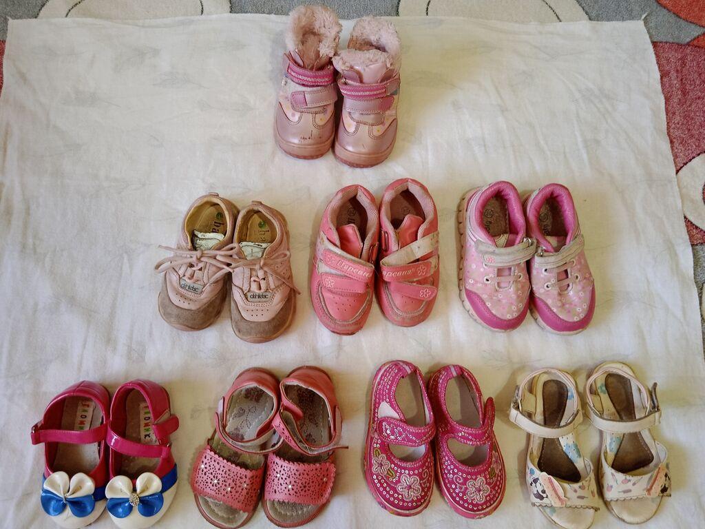 Обувь на девочку. 23-26 размер. За все цена: Обувь на девочку. 23-26 размер. За все цена