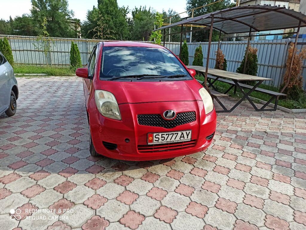 Toyota Vitz 1 л. 2005: Toyota Vitz 1 л. 2005