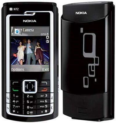 Nokia n72 , πληρως λειτουργικο με το φορτιστη του σε Νίκαια
