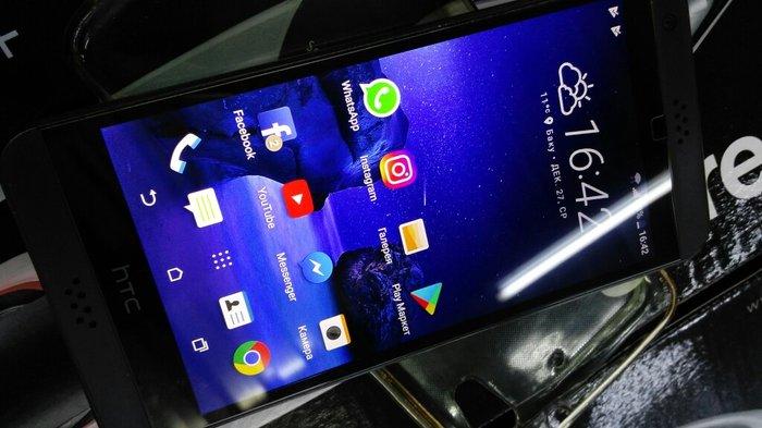 Bakı şəhərində HTC Desire 530Ekran - 5 ölçü Super LCD4 Lite - destekleyirAndr
