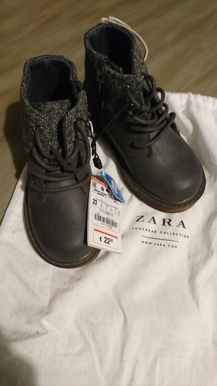 Zara 23 size με φερμουάρ στο πλάι για ευκολότερη χρήση. αφόρετο