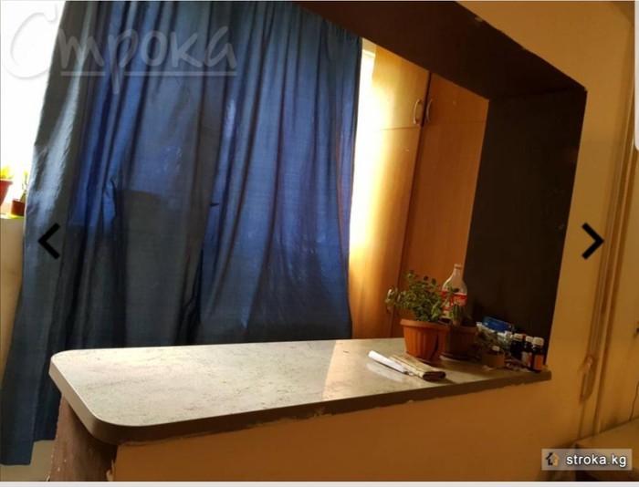 Продается квартира: 1 комната, 40 кв. м., Бишкек. Photo 7
