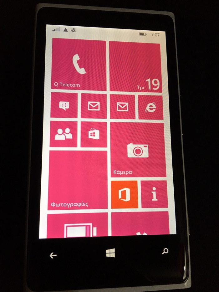 Nokia lumia 920 32gb σε Αθήνα