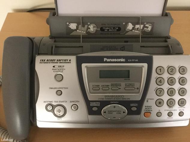 Panasonic Πολυμηχάνημα fax φωτοαντιγραφικό αυτόματος τηλεφωνητη