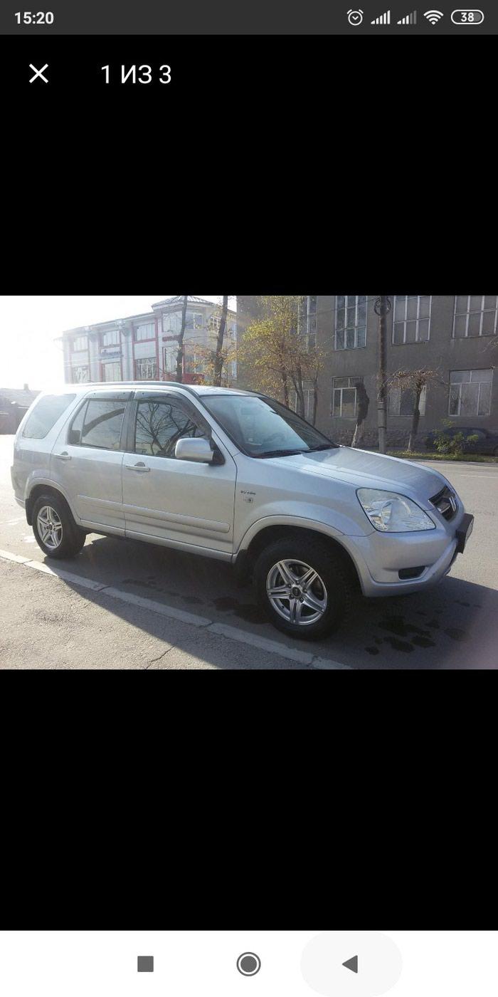 Honda CR-V 2003 в Бишкек