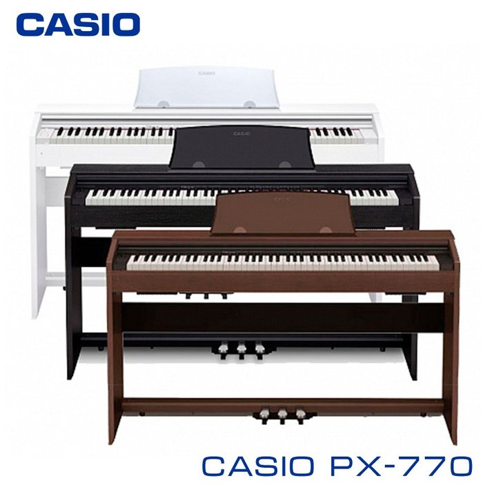 Фортепиано цифровое Casio PX-770