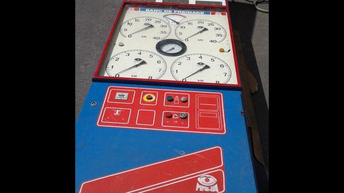 Оборудование для техосмотра б/у из. Photo 1