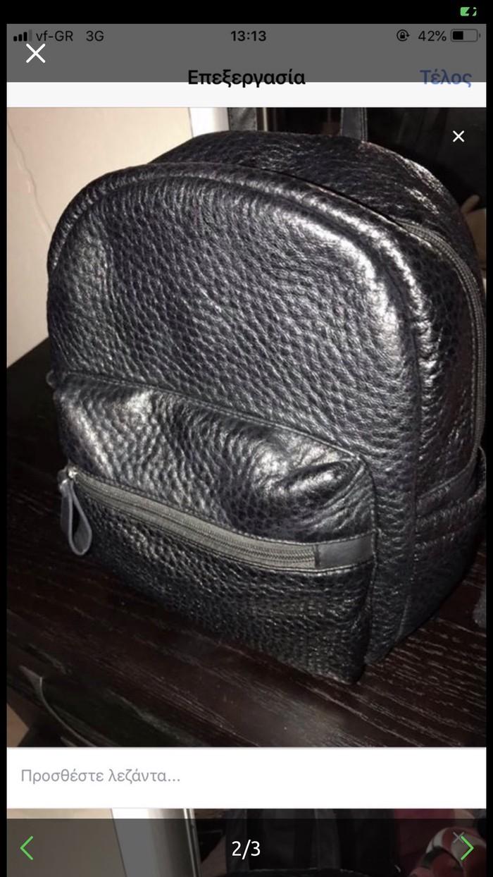 Μαυρη backpack . Photo 0