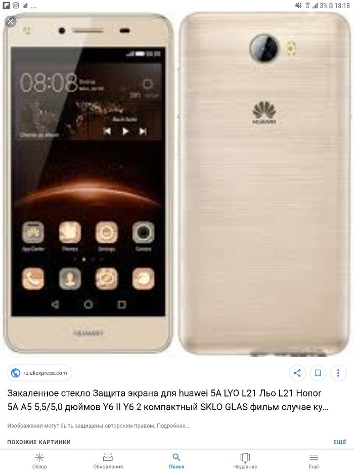Huawei. Photo 0