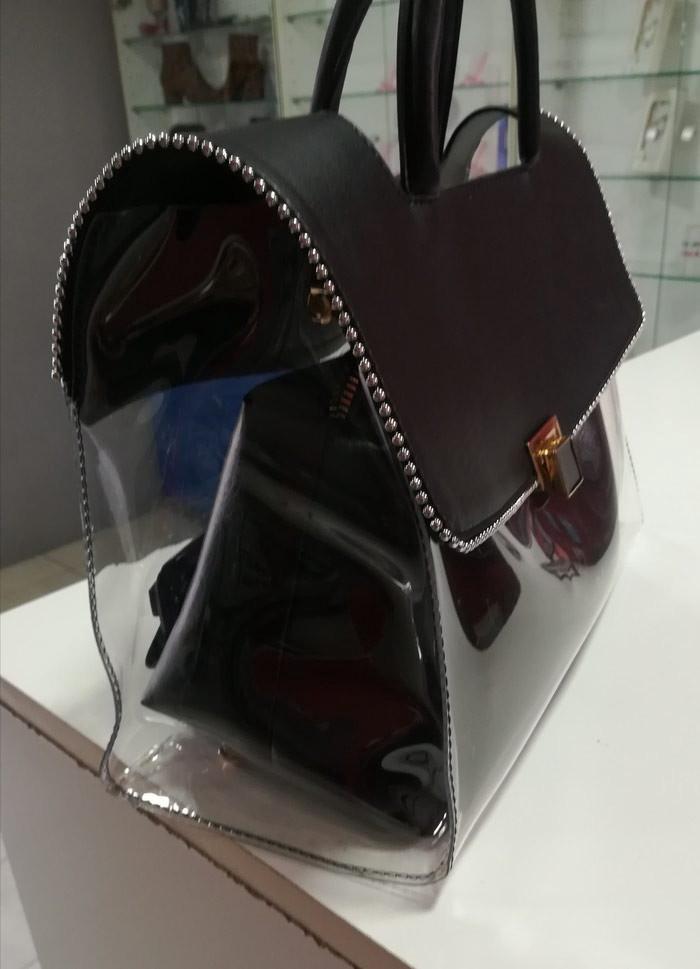 Hit moderna Dior torba Jako malo nošena Povoljno prodajem . Photo 5