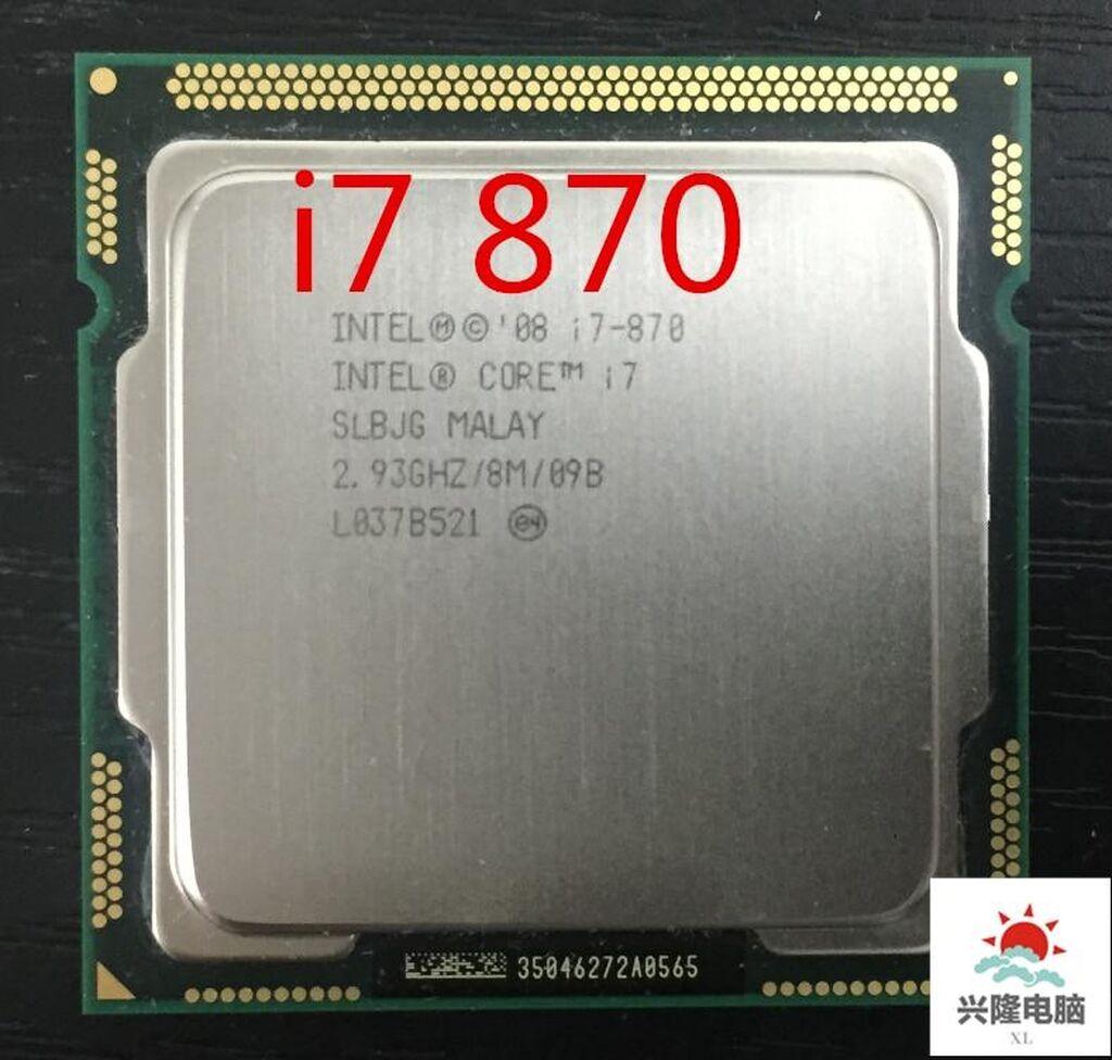 Core i7 870 4/8потоков 1156 сокет Доставка по городу бесплатно