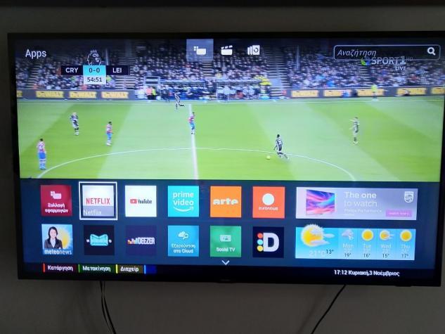Τηλεόραση Philips PUS6162/12, 55 ιντσών μοντέλο 2017 UHD (4k) με ενσωματωμένο δέκτη δορυφορικής και κουμπί Netflix στο τηλεκοντρόλ