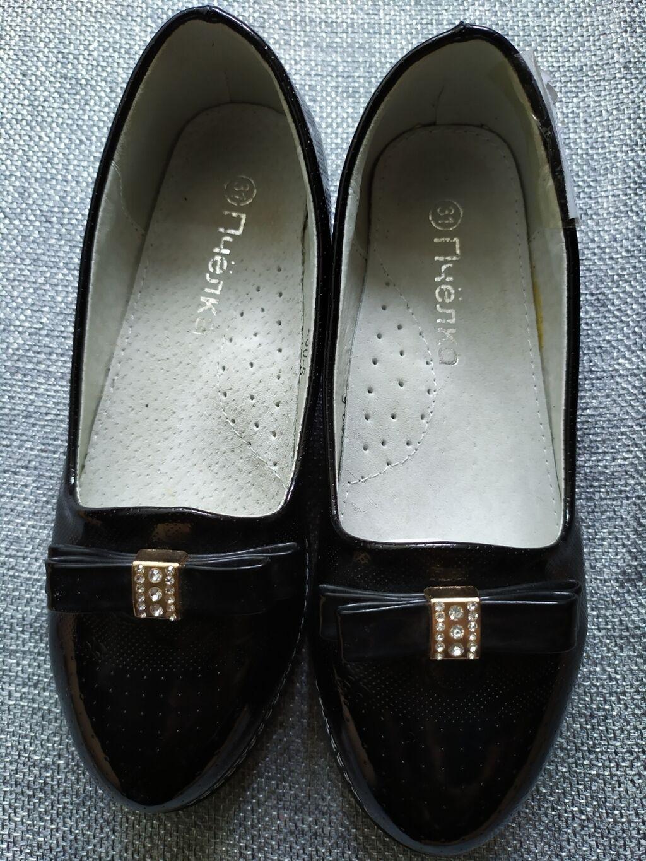 Туфли на девочку лак черные новые последние размеры распродажа размер | Объявление создано 14 Сентябрь 2021 10:42:03: Туфли на девочку лак черные новые последние размеры распродажа размер