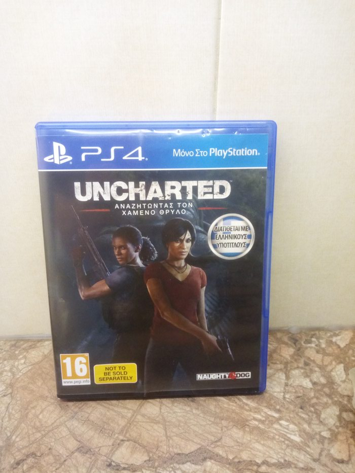 Uncharted Lost Legacy PS4 σε Ηράκλειο