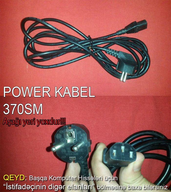 Bakı şəhərində Power kabel 370 sm. Stolustu komputerler ucun 370 sm-lik power kabel.