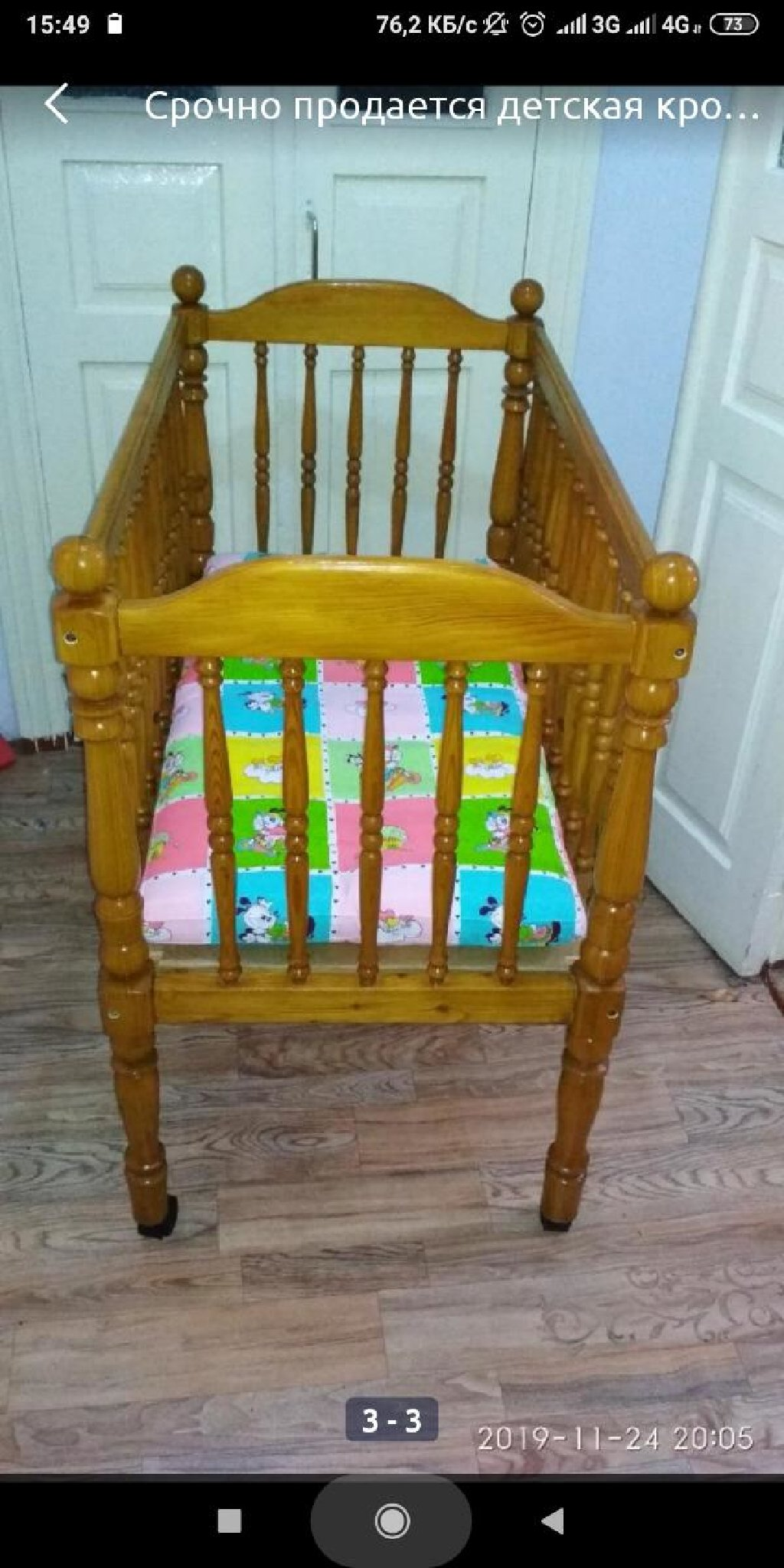 Продаю детскую кроватку с матрасом (чистый без пятен)