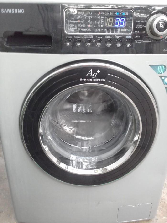 Washing Machine . Photo 1