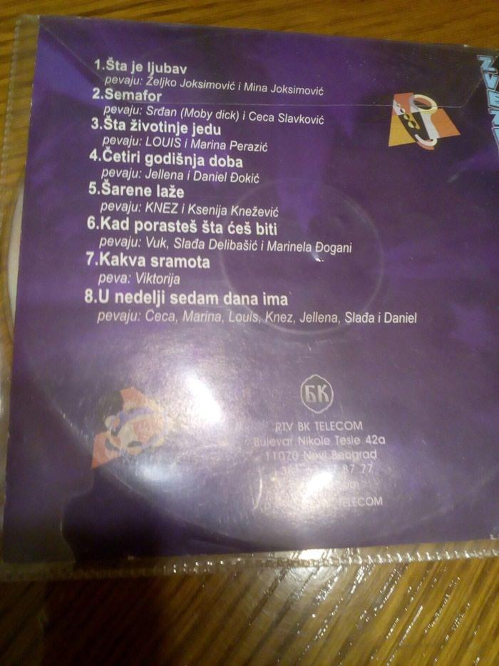 Zvezde pevaju za decu, cd. Photo 1