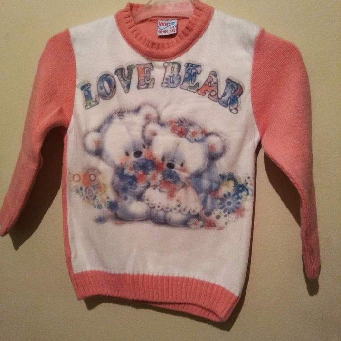 Παιδικό πουλόβερ πλεκτό σε Ελευσίνα
