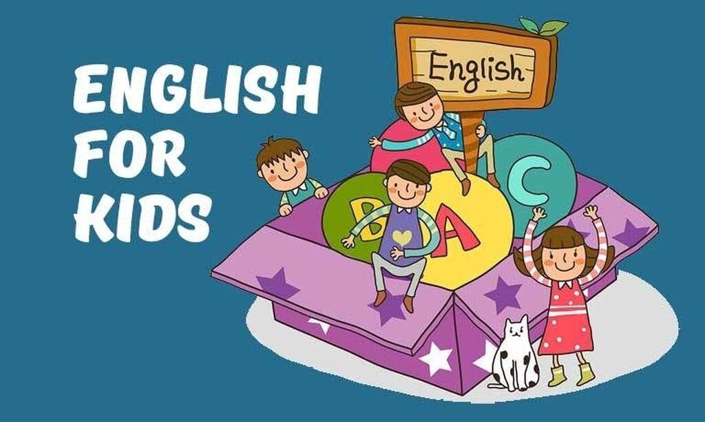 Языковые курсы | Английский | Для взрослых, Для детей: Языковые курсы | Английский | Для взрослых, Для детей