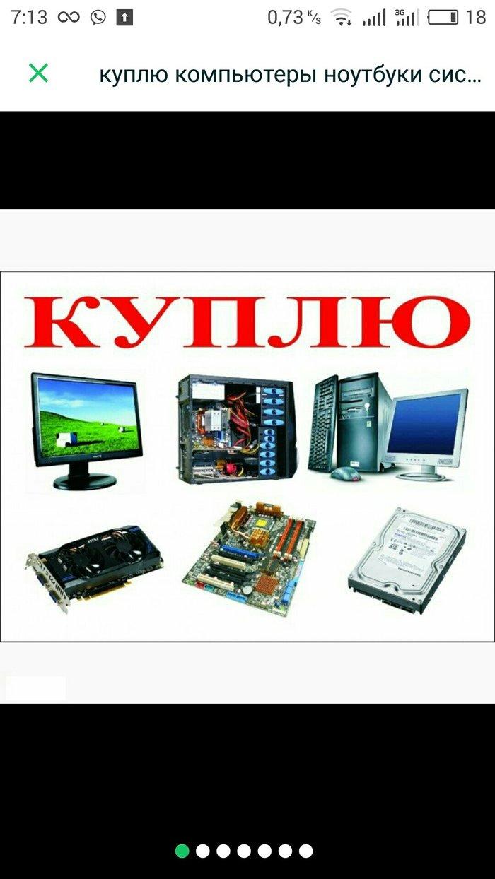 Телефон DECT Panasonic KX-PRW120W АОН Caller ID 50 Color TFT Автоответчик