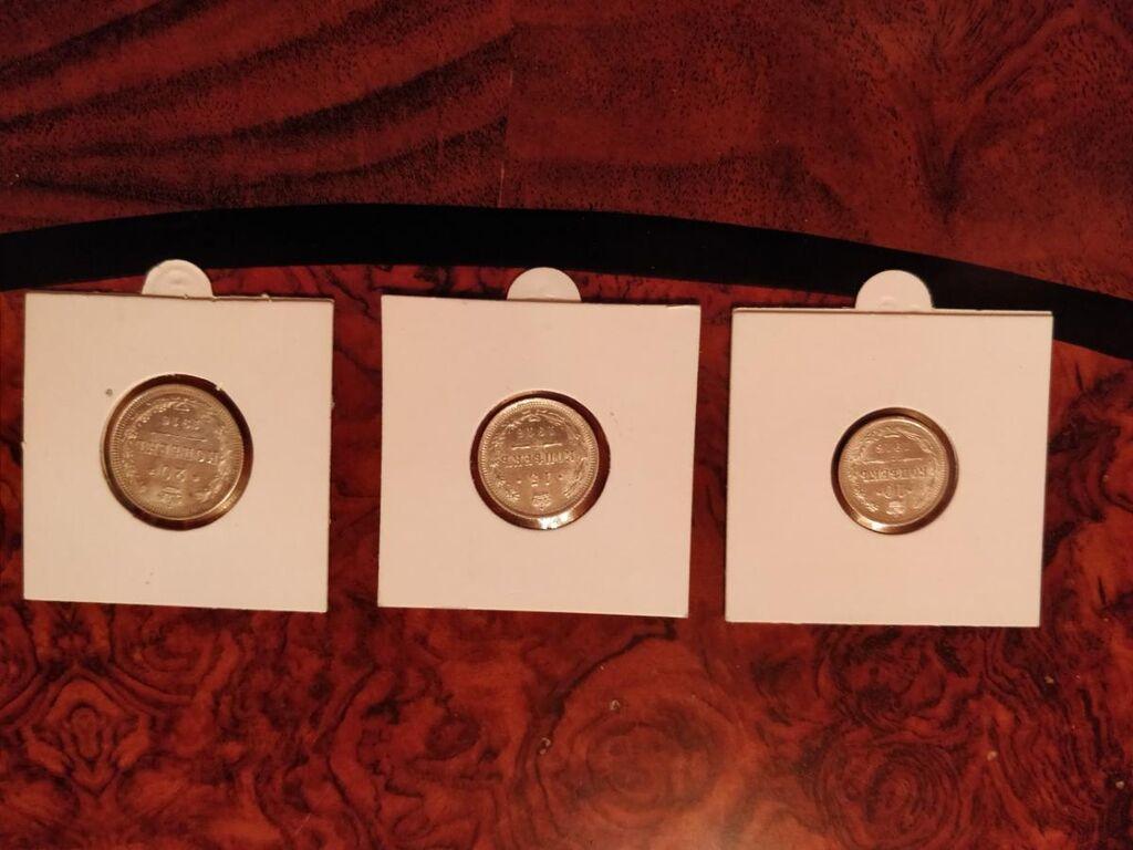 Gümüş sikkələr 1916-cı il. Dəst şəklində satılır