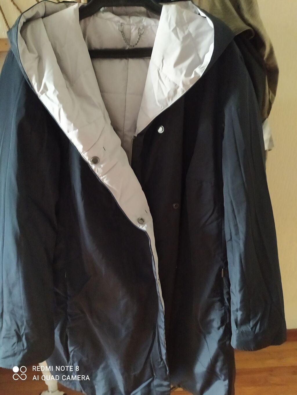 Продаю двухстороннее пальто, размер 52-54,одевала пару раз,оказался: Продаю двухстороннее пальто, размер 52-54,одевала пару раз,оказался