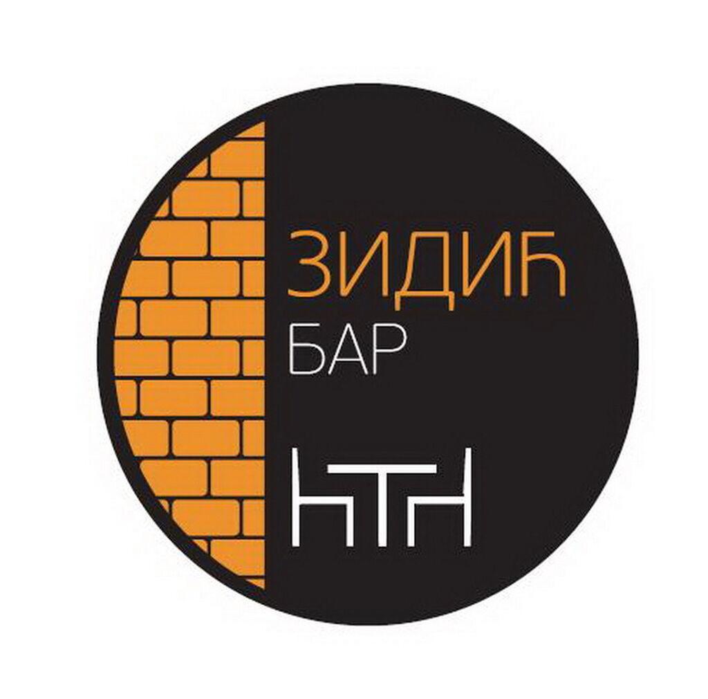 Potrebno osoblje, konobar i šanker, za rad u kafiću u centru Zemuna - Zidić bar, Njegoševa 34,