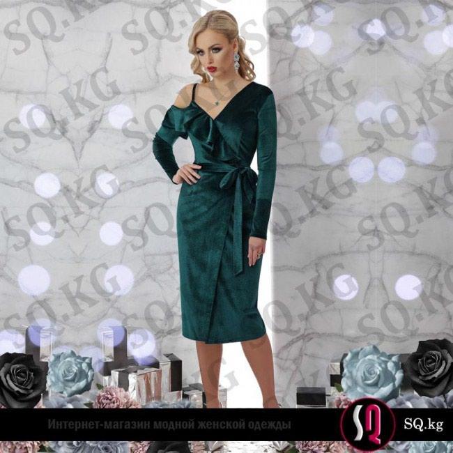 d0d8feced68ea29 Коктейльное платье из королевского велюра бирюзово-зеленого цвета в Бишкек